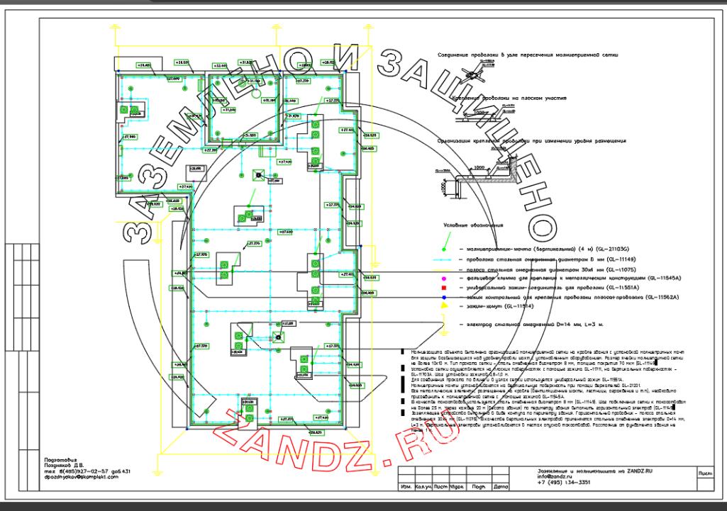 Проект заземления и молниезащиты для жилого многоквартирного дома, вид 3