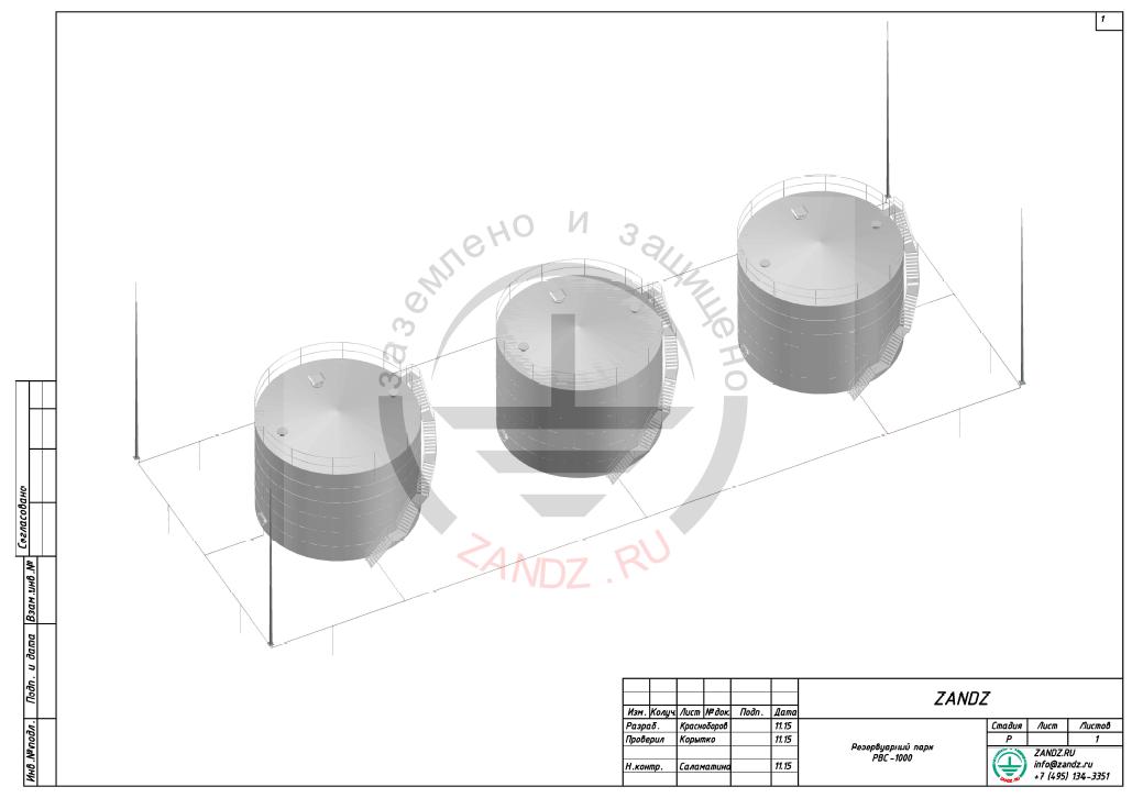 Проект заземления и молниезащиты для нефтяных резервуаров, вид 2
